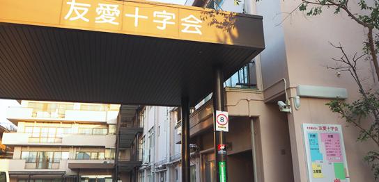 介護ロボットがもたらした職員のプロ意識 『東京都次世代介護機器のモデル施設』のロボット活用方法-社会福祉法人友愛十字会砧ホーム-